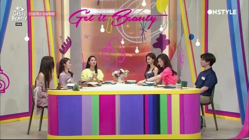 180615 ONSTYLE. Get it beauty 2018. Episode 21. 도연.