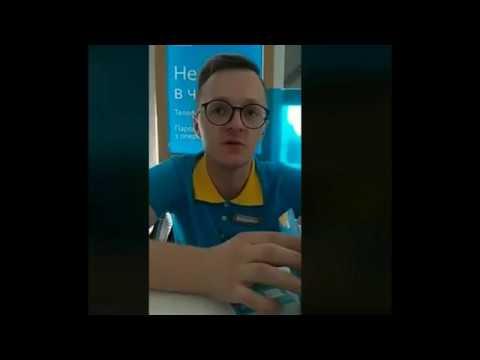 Працівник «Київстару» у Чернівцях «Я ні абязан!» (обслуговувати клієнтів українською)