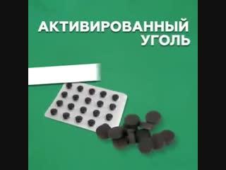 Копеечные средства для красоты из аптеки
