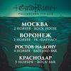 GjeldRune - Russian Folk Metal