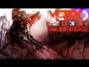 Metro 2033 Redux Артём Прохождение игры Часть 3. Бро КОНЦО́ВКА