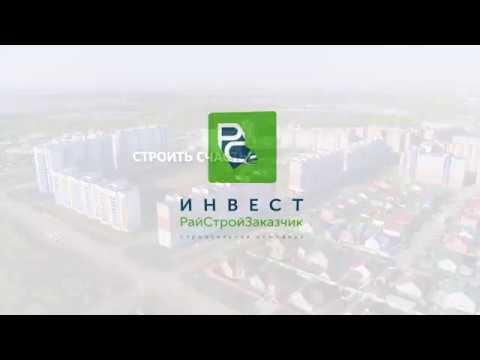 ИРСЗ-СЗ отчетный ролик по микр.Лазурный