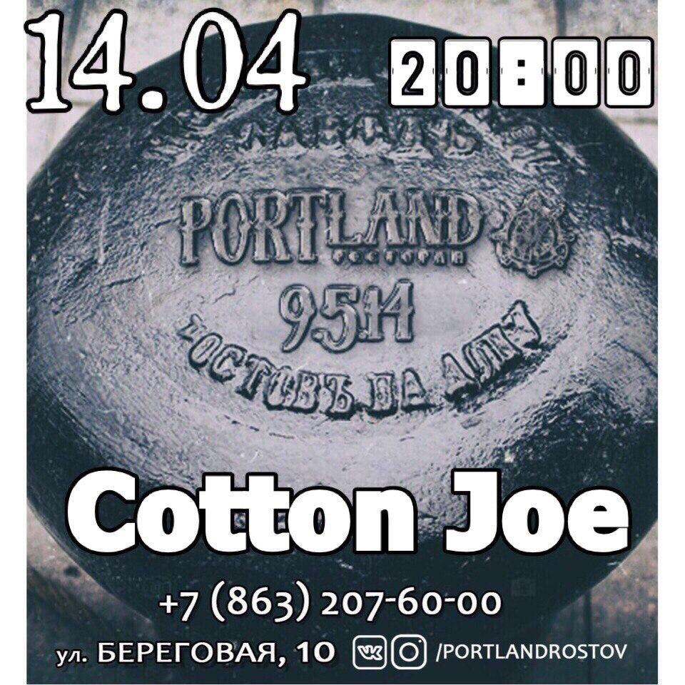 14.04 Cotton Joe в ресторане Portland