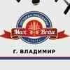 "28.10 | УНДЕРВУД | Владимир | ""Макс Брой"""