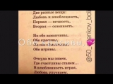 09.10.2017 on Instagram_ _Нравится_ Ставь