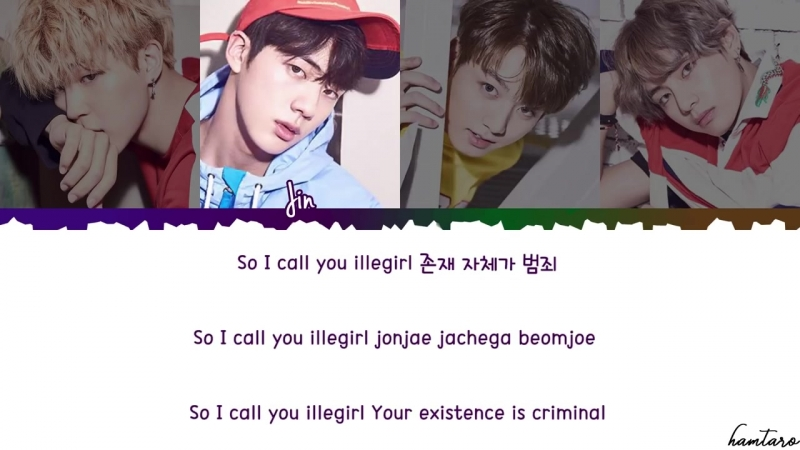 BTS (방탄소년단) - Dimple - Illegal (보조개) Lyrics [Color Coded_Han_Rom_Eng]
