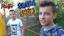 Еду в гости к MyLittleNastya и Sasha Show в KИЕВ