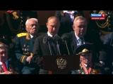 Выступление Владимира Путина на Параде Победы
