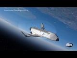 Boeing Phantom Express DARPA Experimental Spaceplane, XS-1 program