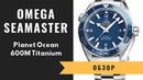 Обзор Титановый дайвер Omega Seamaster Planet Ocean 600M Titanium 232 90 46 21 03 001