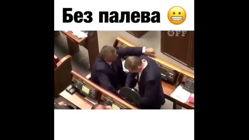 ФлиндПриколы - Опа па