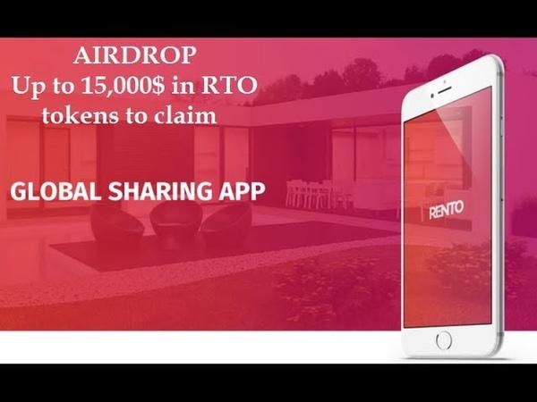 RENTO airdropbounty до 15,000$ в токенах RTO.