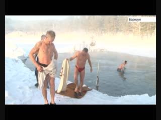 Как подготовиться к крещенскому купанию в проруби