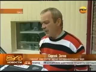 Ученые из Томска научились делать бензин из мусора, стоимостью 4 копейки за литр