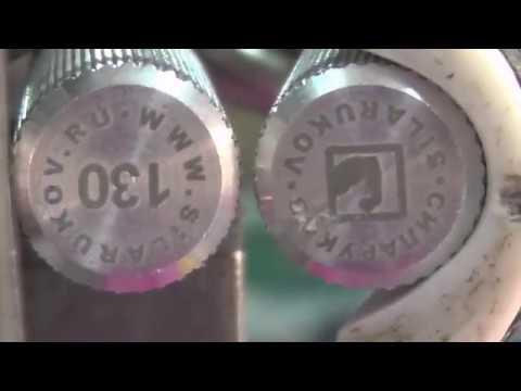 Повторные замеры после обработки силиконом эспандеров Андрея Миронова из Нефтеюганска