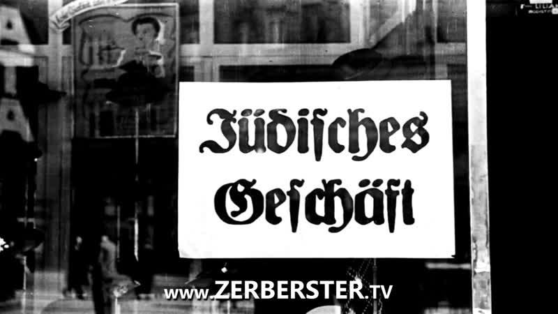 JUDEN _ ZERBERSTER.TV