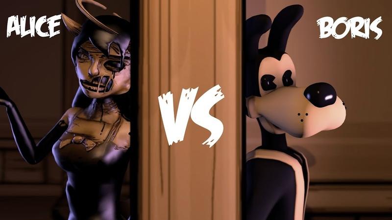 [SFM BATIM] Alice Angel vs Boris Rap Battle (Rockit Gaming)