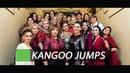 Kangoo Jumps 3 года_студия KOKOS-FILM