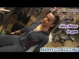 Alice Matos in gym
