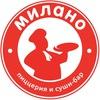 "Пиццерия суши-бар ""МИЛАНО"" Сыктывкар"