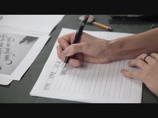 Тема 1 - Урок 2: Знакомимся с основными видами шрифтов