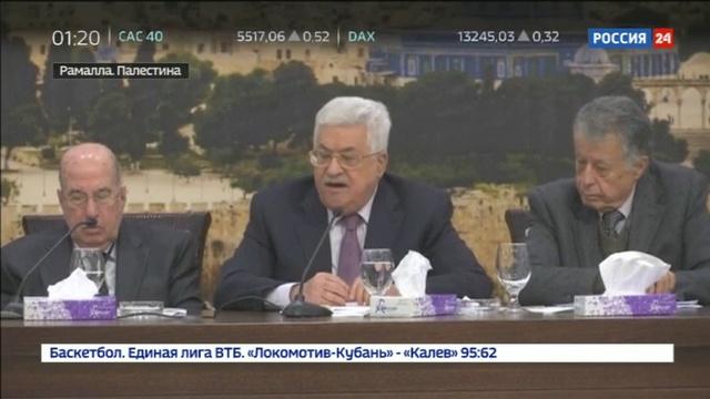 Новости на Россия 24 • Палестина предостерегает от переноса посольств в Иерусалим