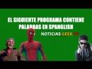 Titans Panel NYCC Lobo En Krypton Lilo Stitch Live Action Gotham Temporada 5 Mysterio Fotos