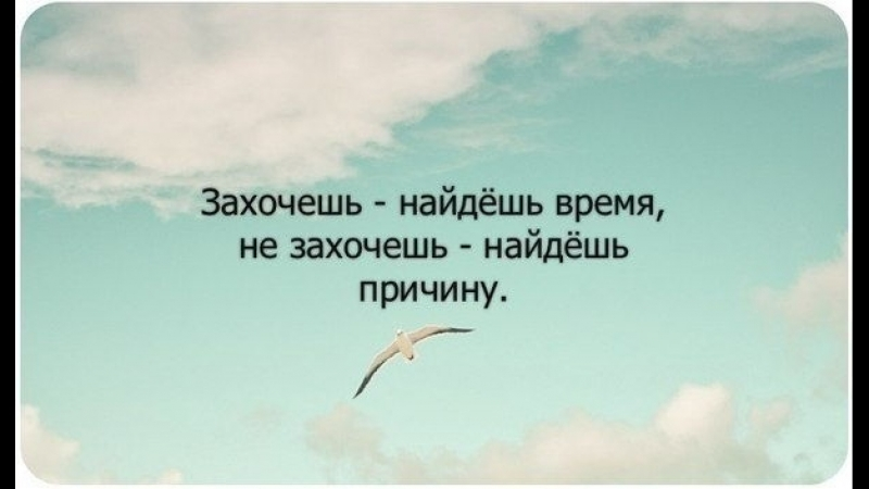 Вперёд к успеху )