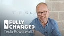 Tesla Powerwall 2 Fully Charged