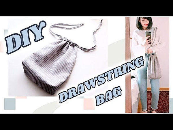 DIY Drawstring Bag 巾着バッグの作り方 手作教學 가방 만들기 Costura Sewing Tutorialㅣmadebyaya