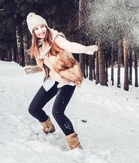 Юлиана Арсеньева