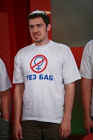 Станислав Ерёмин   Волгоград