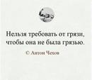Воркаут Кременчуг фото #47