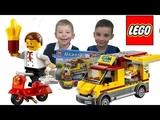 ЛЕГО СИТИ  ФУРГОН-ПИЦЦЕРИЯ из Китая /LEGO CITY PIZZA VAN