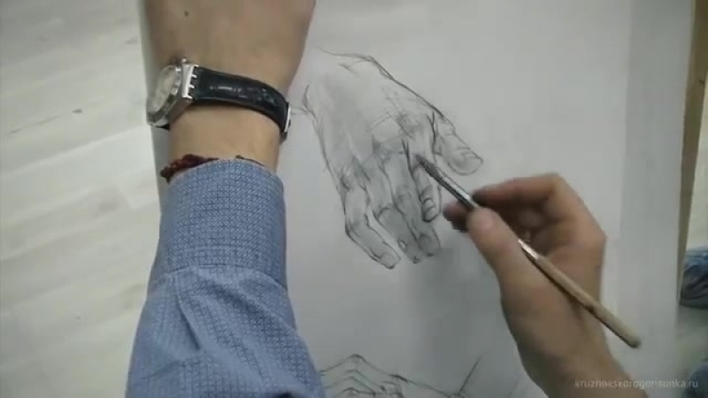 Александр Рыжкин о рисовании кистей рук.mp4