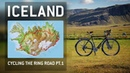 Iceland Cycle Touring the Ring Road, pt.1