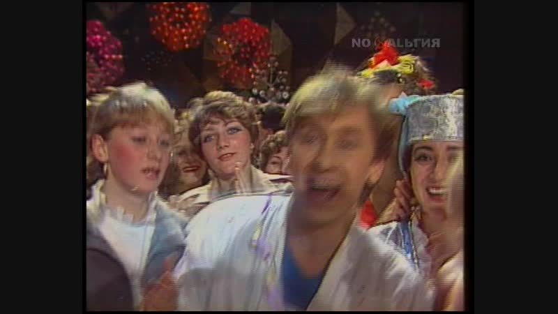 Сергей Беликов - Удивленный человек («Шире круг».1987)стерео
