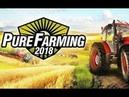 3 Pure Farming Вспашка и посев огорода