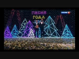 """Александр Панайотов """"Ночь на облаках"""", """"Песня года -2018"""""""