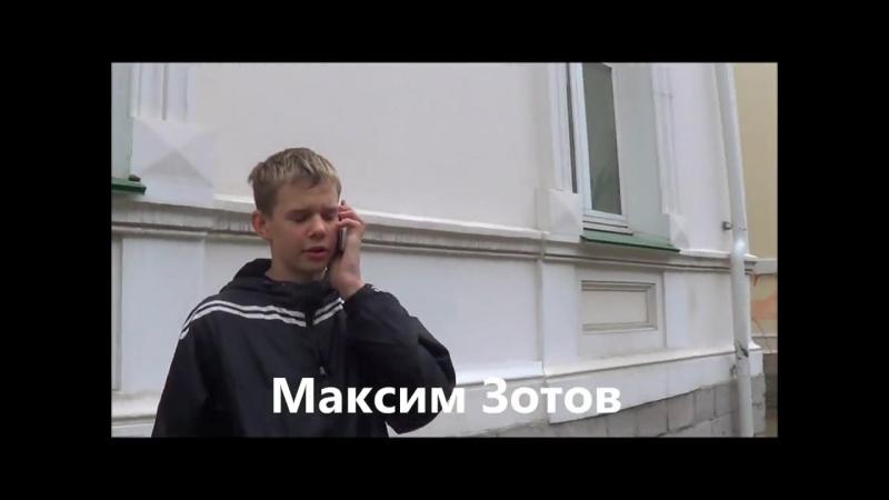 Трейлер к фильму - Город, которого нет. (Андрей Чернов, Максим Зотов, Руслан Салиев)