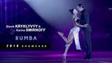 Slavik Kryklyvyy - Karina Smirnoff  Champions' Ball 2019 Moscow - Showdance Rumba