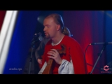 Stary Olsa - medieval cover Red Hot Chili Peppers - Californication
