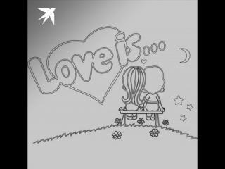Love is_ невероятная история любви и жвачки...