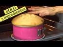 Bizcocho esponjoso con solo 3 ingredientes ¡Mira cómo crece en el horno