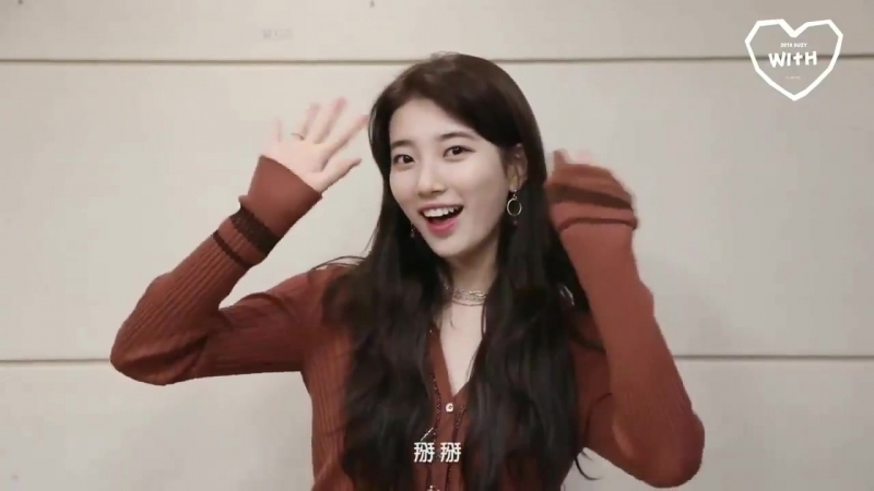 180419 2018 SUZY​ 'WITH' in Taipei