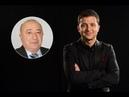 Отец – звезда Кривого Рога: как выглядят родители Владимира Зеленского