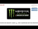 Monster Energy Nascar Cup Series, New Hampshire Motor Speedway, Пре-шоу, 22.07.2018 [545TV, A21 Network]