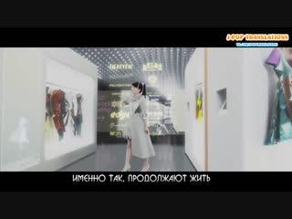 Perfume - Future pop (рус. субrus. sub)