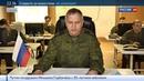 Новости на Россия 24 Кураленко Турция продолжила артобстрелы Сирии несмотря на решение Совбеза