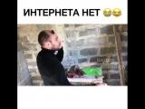 Видео по кайфу on Instagram_ _-- У КОГО КАКОЙ ПРОВ.mp4